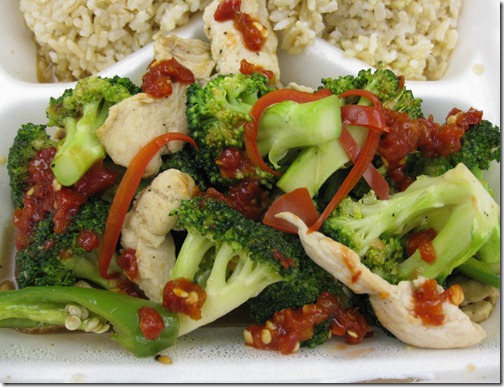 Thai Spicy Broccoli Chicken