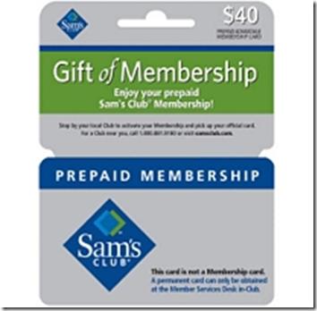 win a sam s club membership gift card