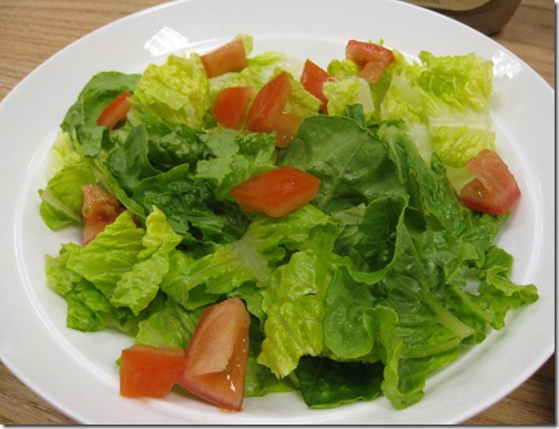 Simple Romaine Salad
