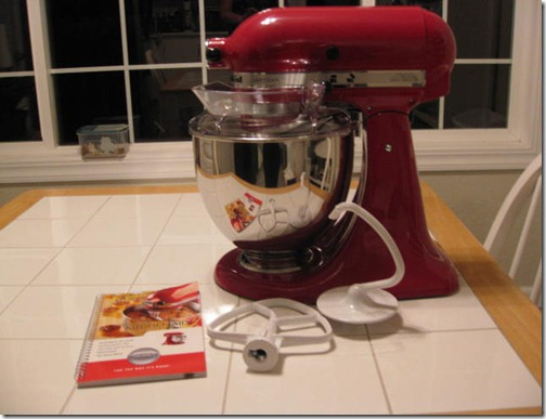 Empire Red KitchenAid Artisan Mixer