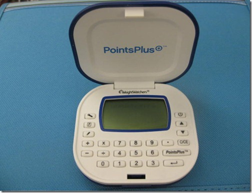 Points plus calculator weight watchers online tool.