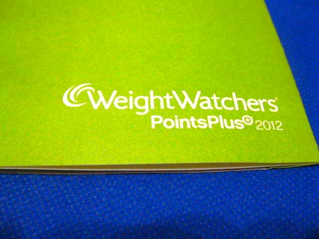 weight watchers points rencontre