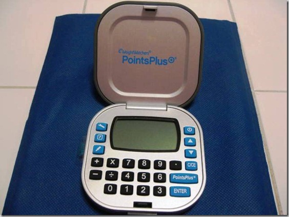 Weight watchers points plus calculator daily weekly pointsplus.